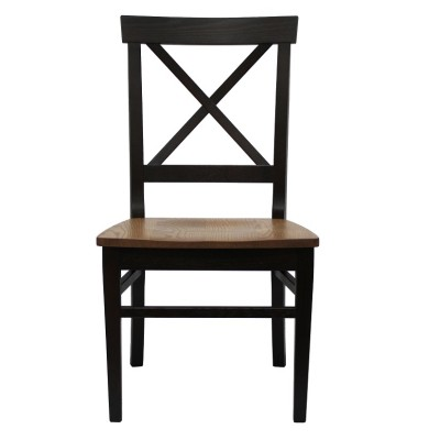 32S Westmore Side Chair